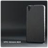 เคส HTC Desire 820S เคสแข็งพรีเมียม พื้นผิวแบบพิเศษ แบบ 3