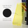"""เคส iPhone 6 Plus (5.5"""") เคส Super Slim TPU พร้อมจุด Pixel ขนาดเล็กด้านในเคสป้องกันเคสติดกับตัวเครื่อง สีเหลืองใส"""