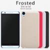 เคส HTC Desire 820 / 820s l Super Frosted Shield จาก Nillkin (ของแท้)
