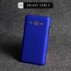 เคส Samsung Galaxy Core 2 Duos | เคสแข็ง (Hard case) สีเรียบสี น้ำเงิน