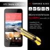 กระจกนิรภัย-กันรอย (แบบพิเศษ) ขอบมน 2.5D HTC Desire 628 / 626 ความทนทานระดับ 9H