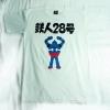 T-Shirt เสื้อยืดกันดั้ม เทตสึจิน Tetsujin (Zaku II) สุดเท่ห์ สีขาว จากร้าน GUNZU Asia Street Fashion