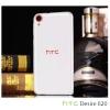 เคส HTC Desire 820s l BUMPER ขอบกันกระแทก สีเงิน
