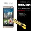กระจกนิรภัย-กันรอย (แบบพิเศษ) ขอบมน 2.5D (HTC One M9 Plus) ความทนทานระดับ 9H