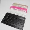 Keyboard Bluetooth พร้อมเคสวางตั้งได้ สำหรับแท็บเล็ต 9-10 นิ้ว
