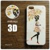 เคส iPhone 5 / 5s / SE เคสแข็งพิมพ์ลายนูน สามมิติ 3D แบบ 5