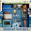 ชุดเครื่องครัวคุณหนูสีฟ้า