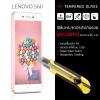 ฟิล์มกระจกนิรภัยกันรอย Lenovo S60 (แบบพิเศษ) ขอบมน 2.5D