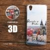 เคส Vivo Y51 เคสแข็งพิมพ์ลายนูน สามมิติ 3D แบบ 6 Romantic Praha