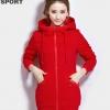 เสื้อกันหนาว พร้อมส่ง สีแดง ซิปหน้า มีฮูท สุดเท่ห์ๆ อินเทรนสุดๆ สำหรับหนาวนี้