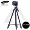 Yunteng VCT-520 Iight Weight Tripod - ขาตั้งกล้องขนาดพกพา