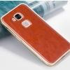 เคส Huawei G7 Plus Bumper ขอบกันกระแทก สีเงิน พร้อมฝาหลัง (หนัง PU) สีน้ำตาล (เกรด Premium)