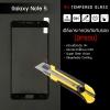 (มีกรอบ) ฟิล์มกระจกนิรภัย-กันรอย Samsung Galaxy Note 5 Tempered Glass 9H ขอบมน 2.5D (สีดำ)