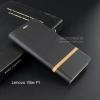 เคส Lenovo Vibe P1 เคสฝาพับหนัง PVC มีช่องใส่บัตร สีดำ