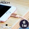 ROCK MFI Lightning Cable - สายชาร์จไอโพนสำหรับ iPhone/iPad ผ่านมาตรฐาน MFI
