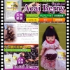 ACAI Berry super food ผิวพรรณ ชุ่มชื่น กระจ่างใส เม็ดละ 10