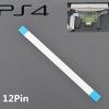 สายแพจอย PS4 12 pin