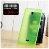 เคส OPPO Mirror 3 soft case เคสยางนิ่ม TPU แบบด้าน สีเขียว