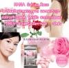 (แนะนำเคยลอง) Nama ซอฟเจล Sakura Rose ขาวผ่องใส กลิ่นตัวก็หอมกุหลาบอ่อนๆด้วย