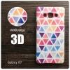 เคส Samsung Galaxy A7 เคสแข็งพิมพ์ลายนูน สามมิติ 3D แบบ 1