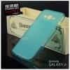 เคส Samsung Galaxy J7 เคสนิ่ม TPU สีเรียบ สีฟ้า