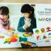 Magic Color Beans Game เกมวางเม็ดสีฝึกสมอง