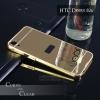 เคส HTC Desire 826 l เคสฝาหลัง + Bumper (แบบเงา) ขอบกันกระแทก สีทอง