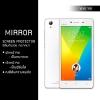 ฟิล์มกันรอย Vivo Y51 แบบเงา (Mirror)