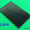 จอ LCD ONDA V820W ASBF080-30-03 1280 * 800 resolution IPS ของใหม่
