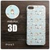เคส iPhone 5 / 5s / SE เคสแข็งพิมพ์ลายนูน สามมิติ 3D แบบ 8