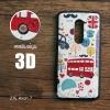 เคส ZTE Axon 7 เคสนิ่ม สกรีนลาย 3D คุณภาพ พรีเมียม ลายที่ 2 I Love London