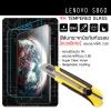 ฟิล์มกระจกนิรภัย-กันรอย Lenovo S860 (แบบพิเศษ) ขอบมน 2.5D