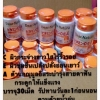 Asahi Dear-Natura Vitamin C.E.A 30 วัน
