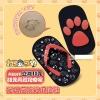 Preorder flip-flop Neko Atsume เกมเลี้ยงแมว