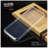 เคส Samsung Galaxy J7 | เคสนิ่ม Super Slim TPU บางพิเศษ พร้อมจุด Pixel ขนาดเล็กด้านในเคสป้องกันเคสติดกับตัวเครื่อง สีใส