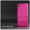 เคส HTC Desire 820S เคสแข็งพรีเมียม พื้นผิวแบบพิเศษ แบบ 5