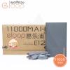 Eloop E12 11000 mAh - แบตสำรอง 11000 mAh