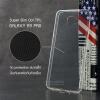 เคส Samsung Galaxy A9 Pro เคส Super Slim TPU พร้อมจุด Pixel ขนาดเล็กด้านในเคสป้องกันเคสติดกับตัวเครื่อง สีใส