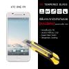 กระจกนิรภัย-กันรอย (แบบพิเศษ) ขอบมน 2.5D ( HTC One A9 ) ความทนทานระดับ 9H