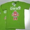 T-Shirt เสื้อยืดกันดั้ม โรโบคอนเจ้าหุ่นจอมยุ่ง (Zaku II) สุดเท่ห์ สีเขียว จากร้าน GUNZU !!โปรโมชั่น