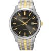 นาฬิกาผู้ชาย SEIKO รุ่น SUR183 Quartz Men's Watch