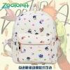 Preorder กระเป๋าเป้ zootopia นครสัตว์มหาสนุก