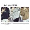 KK เสื้อแฟชั่น แขนยาว บุกันหนาว สีน้ำตาล รุ่น 028-6270