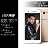 ฟิล์มกันรอย Samsung Galaxy J7 Prime แบบสะท้อน (Mirror)