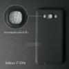 เคส Samsung Galaxy J7 Version 2 (2016) เคสนิ่ม TPU (ผิวด้าน) สีเรียบ (ครอบคลุมส่วนกล้องยิ่งขึ้น) สีดำ