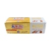 Elle&Vire เนยจืด ( Elle&Vire 82% All Purpose Unsalted Butter) 2.5 kg