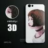 เคส OPPO F1S เคสนิ่มสกรีนลาย 3D (ขอบดำ) ลายที่ 2