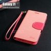เคส Samsung Galaxy J1 เคสฝาพับ ทูโทน (สีชมพูอ่อน/ชมพูเข้ม) พร้อมสายห้อย (มีช่องเก็บบัตรด้านใน)