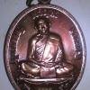 เหรียญหลวงปู่ทิม วัดระหารไร่ รุ่น เจริญพรบน โชคดี มั่งมี ศรีสุข ปี2558