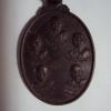 เหรียญอดีตสมภารวัดป่าโมก วรวิหาร อ่างทอง